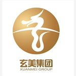 漳州玄美电子商务有限公司
