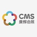 康辉集团北京国际会议展览有限公司