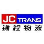 锦程(宁波)国际物流在线服务有限公司