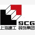 上海市建筑装饰工程集团有限公司