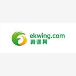 广州摩翼信息科技有限公司西安分公司