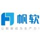 帆软软件有限公司招聘售前工程师(全国)