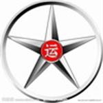 山西大运汽车销售有限公司