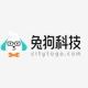 杭州兔狗科技有限公司