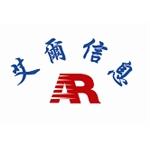 镇江艾尔信息科技有限公司