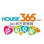 江苏三六五网络股份有限公司