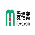 上海爱福窝云技术有限公司