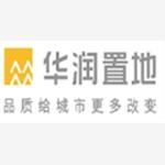 深圳华润物业管理有限公司