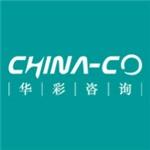 上海华彩管理咨询有限公司