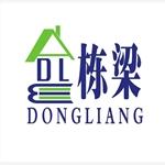 郑州文青科技有限公司校园招聘