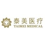 上海泰美医疗校园招聘