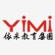 浙江依米教育发展有限公司招聘总裁秘书