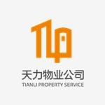 广州天力物业发展有限公司