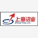 上海诏业校园招聘