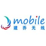 深圳市建乔无线信息技术有限公司