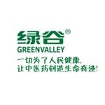 上海绿谷制药有限公司