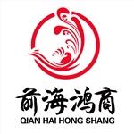 深圳市前海鸿商电子商务有限公司