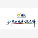 铭万集团郑州分公司校园招聘