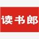 中山市读书郎电子有限公司招聘多媒体课件制作