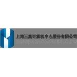 上海三高计算机中心股份有限公司