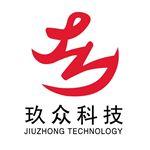 杭州玖众科技有限公司