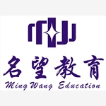 攀枝花市东区名望教育培训学校校园招聘