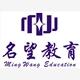 攀枝花市东区名望教育培训学校招聘初高中数学教师