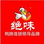 北京绝味食品有限公司