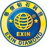 深圳鄂信钻石材料有限公司