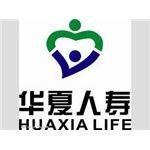 华夏人寿保险股份公司北京分公司