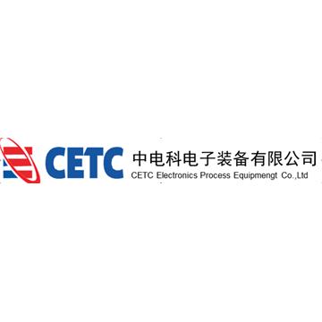中电科电子装备有限公司