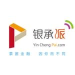 广州银承派网络科技有限公司