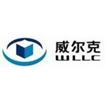 北京通和实益电信科学技术研究所有限公司