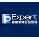 北京爱思博特国际教育投资有限公司招聘教学助理(厦门 英语专八 带薪寒暑假 应届生)