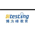 博为峰软件技术有限公司