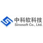 深圳中科软科技信息系统有限公司