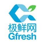 瑞格丝(上海)投资有限公司