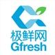 瑞格丝(上海)投资有限公司招聘财务实习生