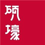上海硕壕金融信息服务有限公司
