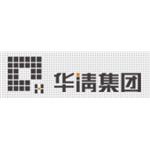 杭州华清设计控股集团有限公司