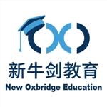 杭州新牛剑教育科技有限公司
