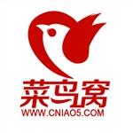 广州洋葱头信息科技有限公司