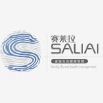 广州赛莱拉干细胞科技股份有限公司