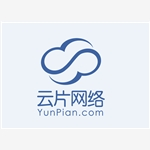 杭州云片网络科技有限公司