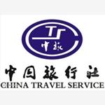 陕西中国旅行社太乙路分公司