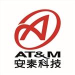 安泰科技股份有限公司非晶金属事业部
