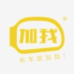 加我信息技术(杭州)有限公司