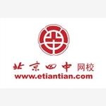 北京四中龙门网络教育技术有限公司