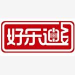 上海好乐迪餐饮娱乐有限公司