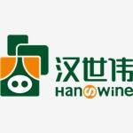 汉世伟食品集团有限公司
